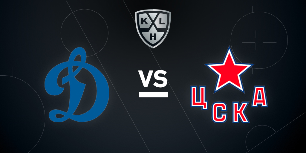 KHL preview: Dynamo Moscow vs. CSKA Moscow predictions